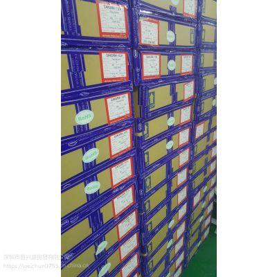日本MSK双面加硬透明防刮花PMMA板材