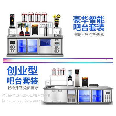 深圳奶茶店的装修设备厂家直销
