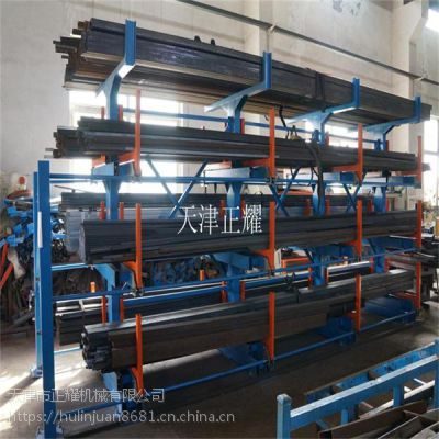 伸缩悬臂式货架存放6米 12米管材 棒材 圆钢 工角槽钢 钢管 轴 筒 棍 型材 钢材