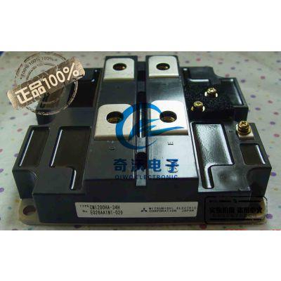 一级代理三菱 IGBT功放模块 CM800HC-66H CM1200HC-66H 现质保