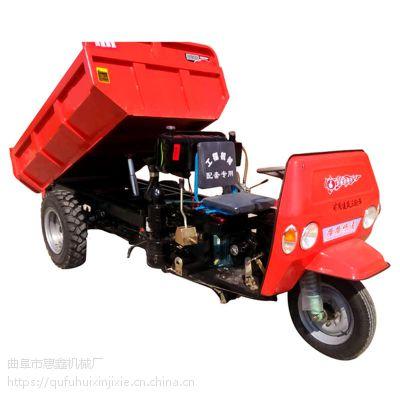 粮食运输用爬坡自卸工程三轮车/质量过硬的柴油三轮车/ 小巧轻便的柴油三马子