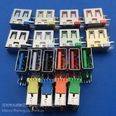 USB2.0 测插90度插板DIP 三角插板前脚O型 彩色胶芯-创粤