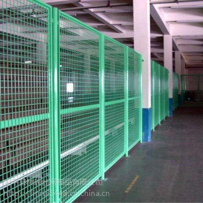 护栏网厂家 铁丝网框架护栏 铁丝网焊接围栏 车间隔离网 仓库隔离栅