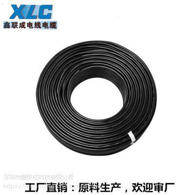 长沙高温5对10芯双绞屏蔽线厂家销售