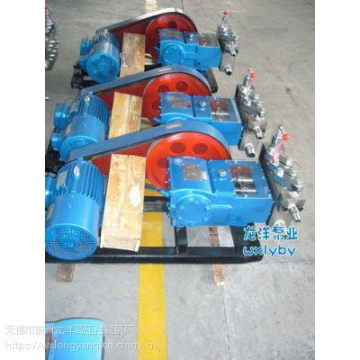三柱塞卧式高压往复泵,往复式高压柱塞泵,往复式高压泵 高压往复泵厂家
