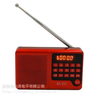 深圳收音机工厂 会销礼品定制收音机 老人插卡收音机多功能收音机