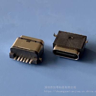 TYPE C6P沉板防水母座 USB 3.1 6P两脚沉板防水插座 C型简易防水插座电动牙刷防水插座