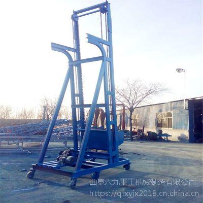 兰州建筑废渣垂直提升机生产厂家 六九混凝土单斗提升机