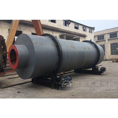 供应小型工业木粉烘干机 筒式药材干燥机生产厂家