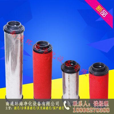 EKS-1300滤芯