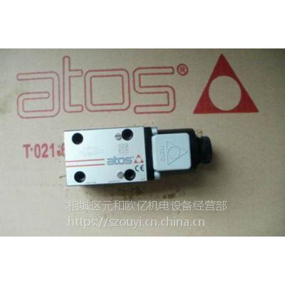 供应KG-031/100阿托斯ATOS减压阀