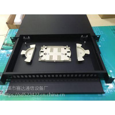 抽拉式24芯光缆终端盒-尺寸(简介-配置)