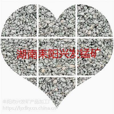 水洗锰砂 天然锰砂 湖南锰砂 2-4mm 水处理锰砂滤料