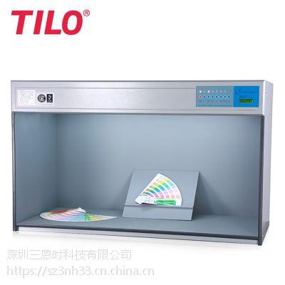 TILO天友利标准光源箱P120特大型对色灯箱六光源商品看色比色120CM印刷菲林灯箱