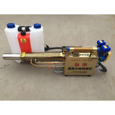功能齐全汽油打药机 脉冲式烟雾机 背负式弥雾机