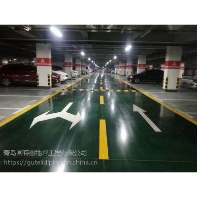 青岛地下停车场地板漆