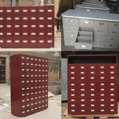 【现货正品】1.2米50斗不锈钢中药橱|专业定做中药柜、调剂台
