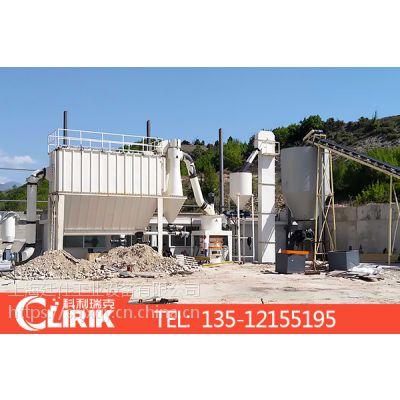江苏碳酸钙超细磨粉机,优质石灰石超细微粉磨