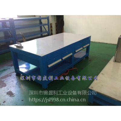 锦盛利MJT-1112 20厚45#钢板飞模台 50mm厚钢板工作台 配模工作台