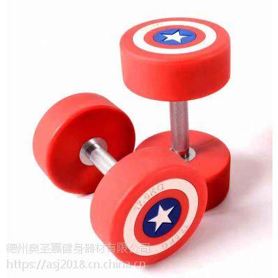 奥圣嘉0888健身房工作室家庭专用美队哑铃