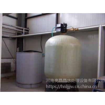 周口8吨锅炉软化水设备 全自动软化水设备现货供应