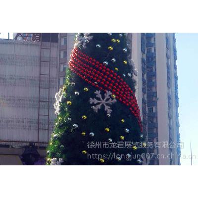 大型加密圣诞树户外场景大型框架圣诞树套餐装饰圣诞树写字楼布置