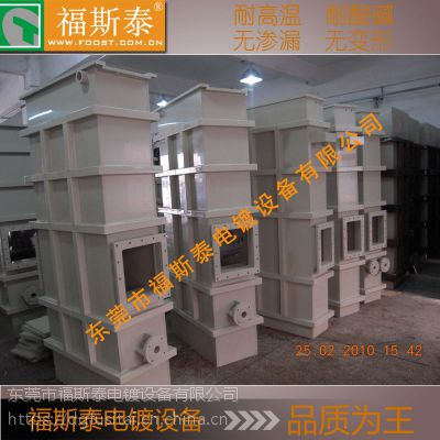 东莞电解槽厂家订制酸性镀锡槽聚丙烯酸性镀锡槽优惠促销