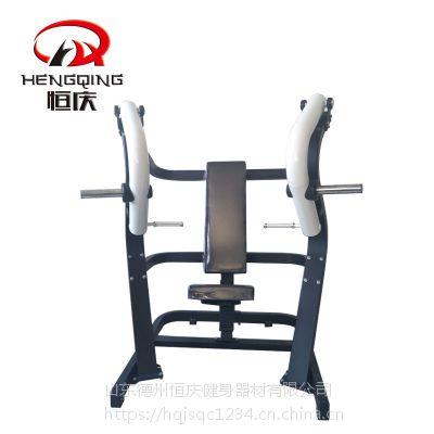 恒庆坐式双向推胸训练器大黄蜂系列健身器材圆动臂健身房工作室家用可定制颜色