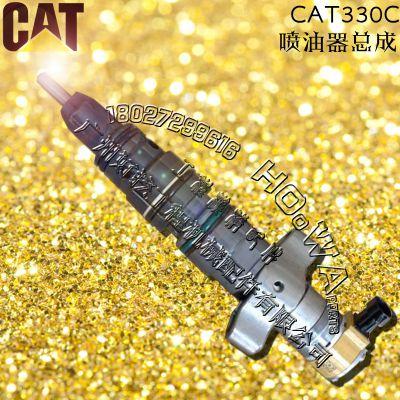 卡特CAT330C钩机喷油嘴_卡特330C柴油泵喷嘴