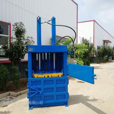 义乌双缸金属小型压包机废纸立式液压打包机厂
