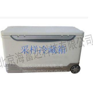中西DYP 血液运输箱/血液冷藏箱/冷藏运输箱 型号:SK93-RL-62C库号:M18973