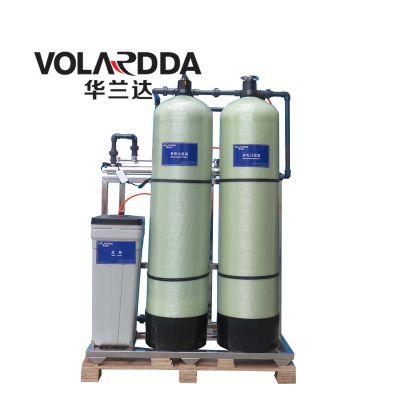 供应南宁工业区2000人生活饮用水过滤设备 HLD3T/H净水器达国家饮用水标准