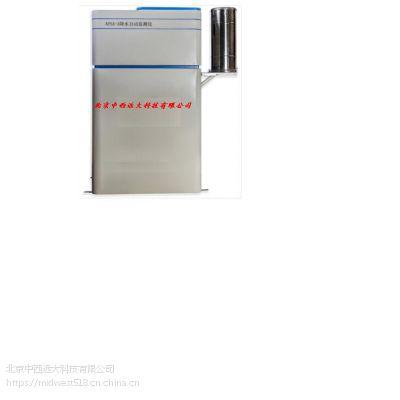 中西降水自动监测仪 CX23-APSA-3 库号:M321141