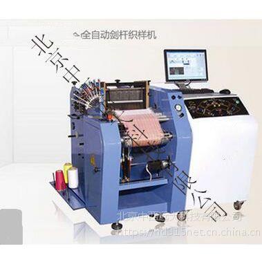 中西 小样织机/全自动剑杆织样机 型号:XD11-SGA598库号:M326720