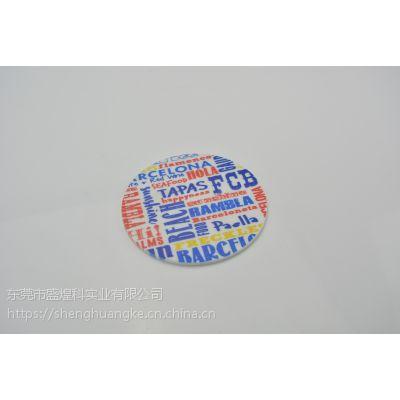 浙江金华拉伸性好餐杯垫彩色打印机