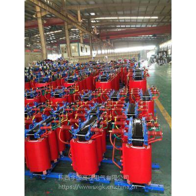 厂家直销合阳SCB11干式变压器 s11油浸式变压器 宇国电气