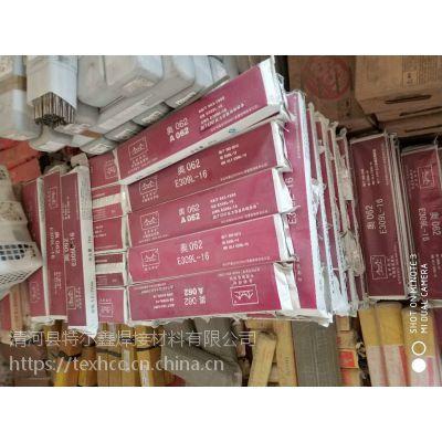 斯米克Bag-18BSn20%银焊条/Bag-18BSn银焊条
