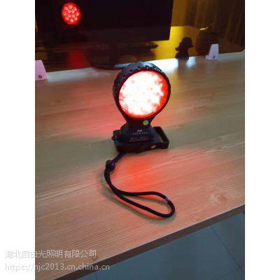 EB8044 红黄绿三色双面方位 灯 磁吸铁轨红闪灯