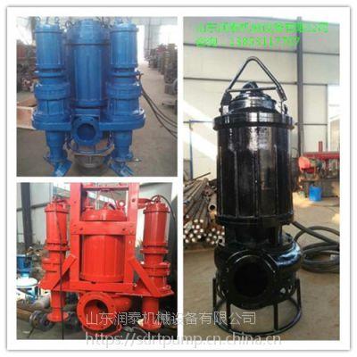 耐高温潜水渣浆泵、潜水排砂泵的价位 污泥泵哪家便宜