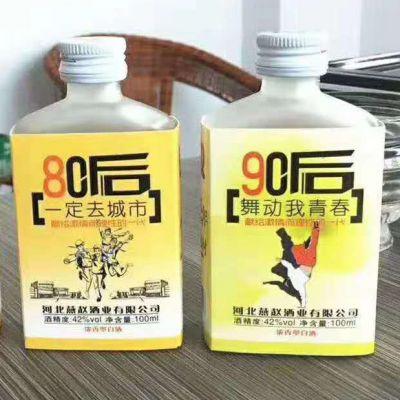 蒙砂江小白玻璃酒瓶100ml