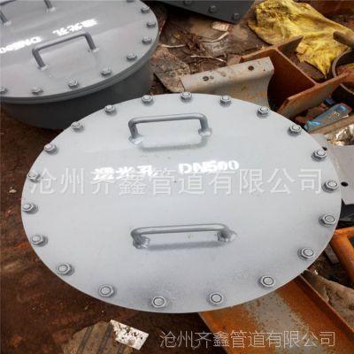 JB577常压人孔 Dg500常压人孔现货 异形人孔厂家
