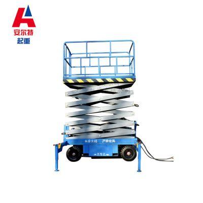 起重装卸台SJY0.5-10 移动式铝合金升降平台 行车登高检修梯