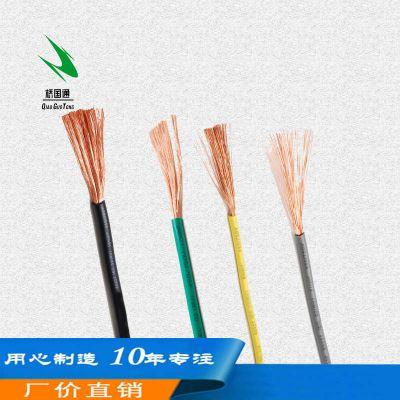 多股铜丝单芯RV纯裸铜环保PVC柔性电子线