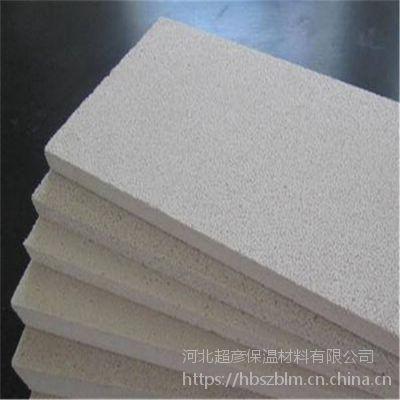 濮阳市 8公分水泥基硅质保温板厂家报价