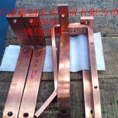 张家口接地紫铜排20*120PE紫铜排优质的150平铜绞线