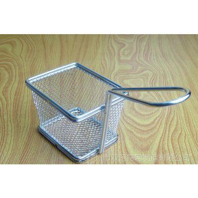 专业定制各种规格铁或不锈钢方形绕线薯条方炸篮量大从优