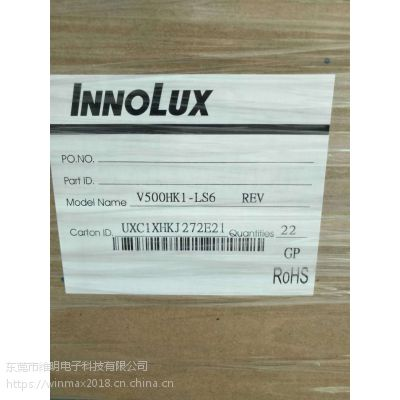 V500HK1-LS6 群创 (Innolux)