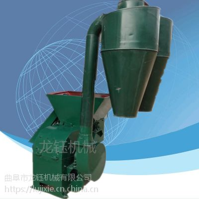 定做多功能沙克龙粉碎机 专业生产秸秆铡草粉碎机