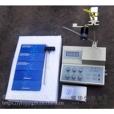 供应ZD-2A电位滴定仪