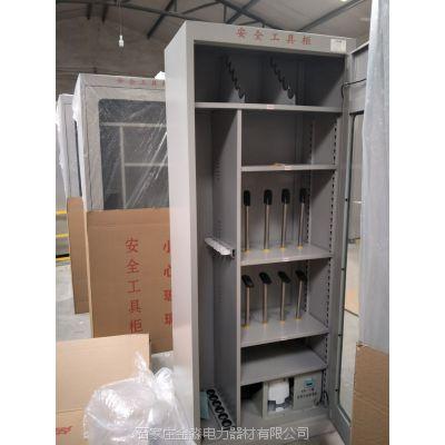 翼淼牌 电力安全工具柜作用和图片 石家庄金淼电力器材有限公司